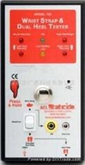 人體靜電綜合測試儀