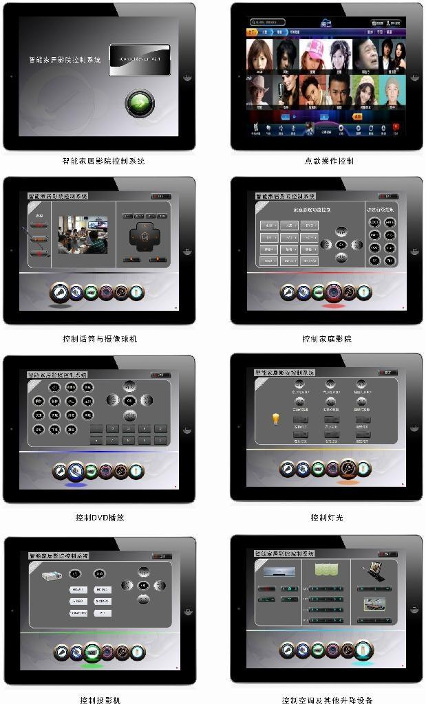 智能家居影院X2机柜功放机效果器音色提升器 3