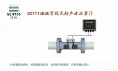 山西水资源监测专用管段式超声波流量计