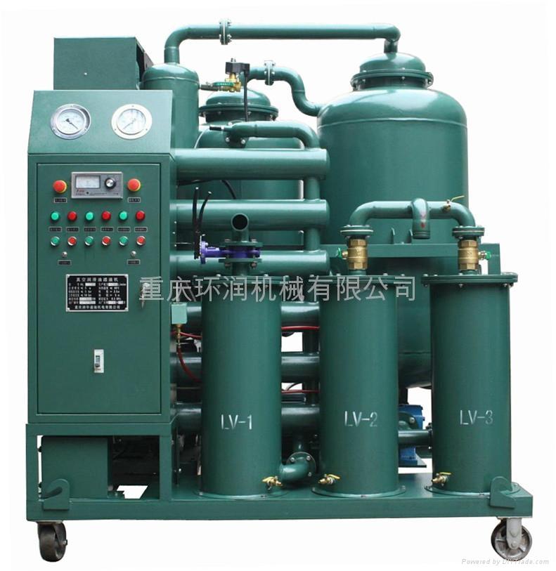 TYA系列潤滑油真空濾油機 1