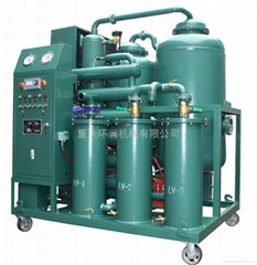 TYA系列液壓油真空濾油機