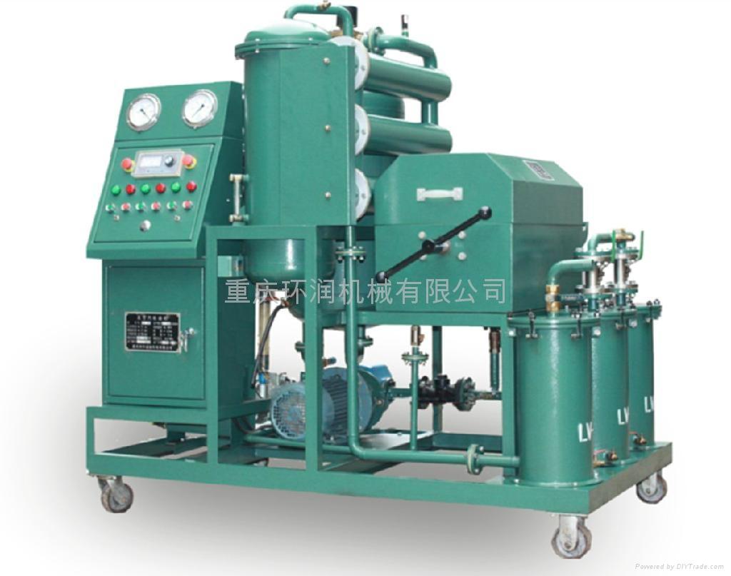 ZY系列多功能高效真空濾油機 1
