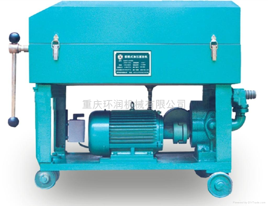 LY系列板框壓力式濾油機 1