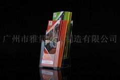 A4双层宣传册盒