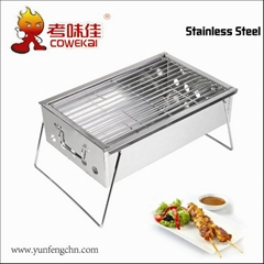 Easily assembled BBQ Charcoal Grill