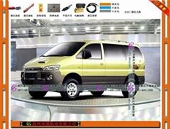 舞台式液压升降机,杭州舞台升降平台