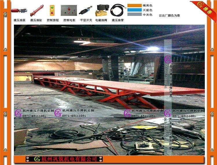 舞台式液压升降机,杭州舞台升降平台 4