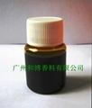 水溶姜油水溶生姜精油 3