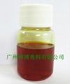 生姜油 3