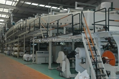 NINGBO YINZHOU SICOL SIGN MATERIALS CO.,LTD