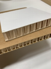 Corrugated Paper Board