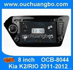 2 inch car kit bluetooth for Kia Rio 2011-2012 multimedia autoradio navigatie