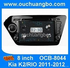 Car kit stereo for Kia K2 Rio 2011-2012 multimedia autoradio navigatie
