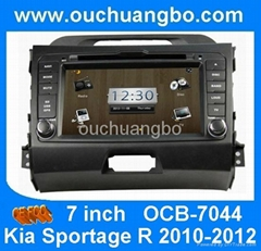 Car MP4 CD player for Kia Sportage R(2010-2012) wholesaer Entertainment System