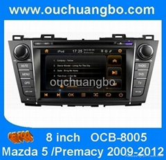 car stereo iPod for Mazda 5 Premacy with DVD radio auto gps system