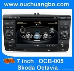 Central multimedia car gps bluetooth for Skoda Octavia S100