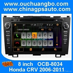 Car auto Multimedia for Honda CRV 2006-2011 with 3D PIP DVD GPS navigation