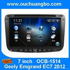 Ouchuangbo Car Radio DVD for Geely Emgrand EC7 2012 GPS Navigation Stereo kit