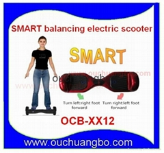 Ouchuangbo 2 wheels Electric Chariot Scooter Self-balancing Vehicle