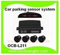 HOT OEM Parking Sensors Rear Electromagnetic LED Display 12V 4 System Radar  1