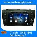 car DVD radio gps navi Multimedia Player for Mazda 3  2004-2009