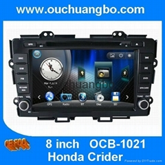 Car audio DVD radio sat navi kit  Honda Crider