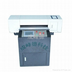 易能达高科技数码彩印机