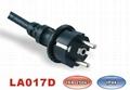LA017D, H07RN8-F 05RN8-F Submersible Pump Power Cord