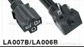 NEMA 6-20P America Extension Cord