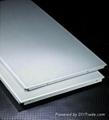 2015 Fashionable Galvanized Steel False Ceiling 1