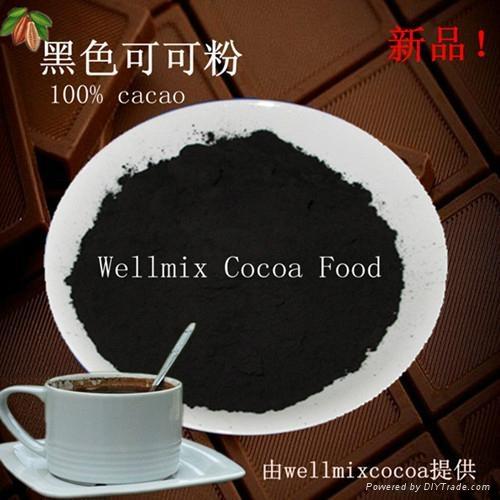 black cocoa powder(10-12%Fat) 1