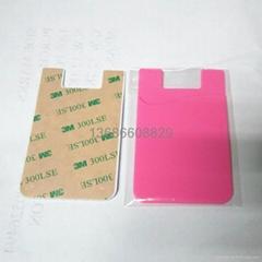 硅膠手機3M貼卡套