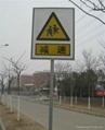 交通標誌牌 3