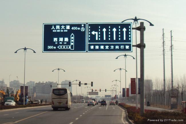 交通標誌牌 5