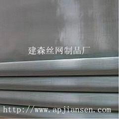不鏽鋼過濾網