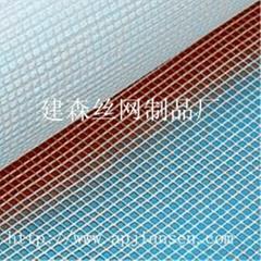 玻璃纖維窗紗