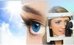 Audea Medical Technology Limited