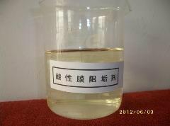 反渗透膜阻垢剂