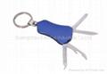 BLD-K006B4 Multi Tools (Promotion Gift)