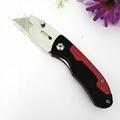 不鏽鋼可折疊美工刀