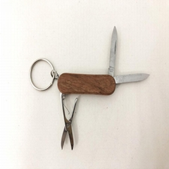 携带便利的迷你多功能木柄礼品小刀