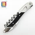 Wooden handle corkscrew 5