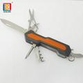 多功能促銷小刀