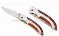小刀 BLDP-002