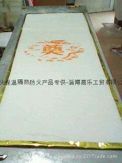 殯儀館用耐火材料高樂優質壽毯 2