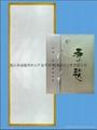 殯儀館用耐火材料高樂優質壽毯 3