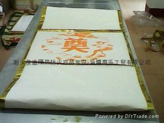 殯儀館用耐火材料高樂優質壽毯 4