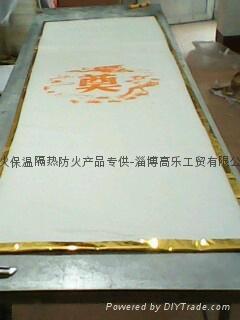 殯儀館撿灰爐用耐火壽毯 2