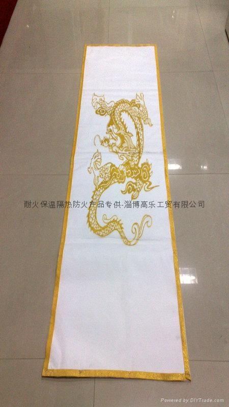 殯儀館撿灰爐用耐火壽毯 3
