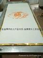 殯儀館撿灰爐用耐火金邊壽毯 1